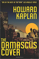 The Damascus Cover 130 x 198